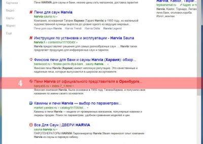 Продвижение-сайта-banya56.ru-(12)
