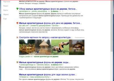 Продвижение-сайта-banya56.ru-(24)