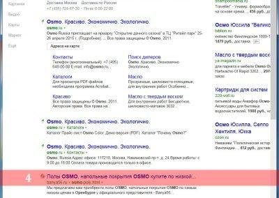 Продвижение-сайта-banya56.ru-(33)