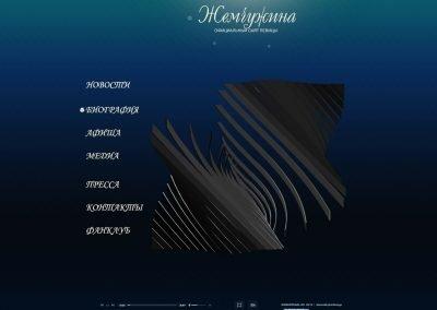 Создание сайта singerpearl.ru (flash) (3)