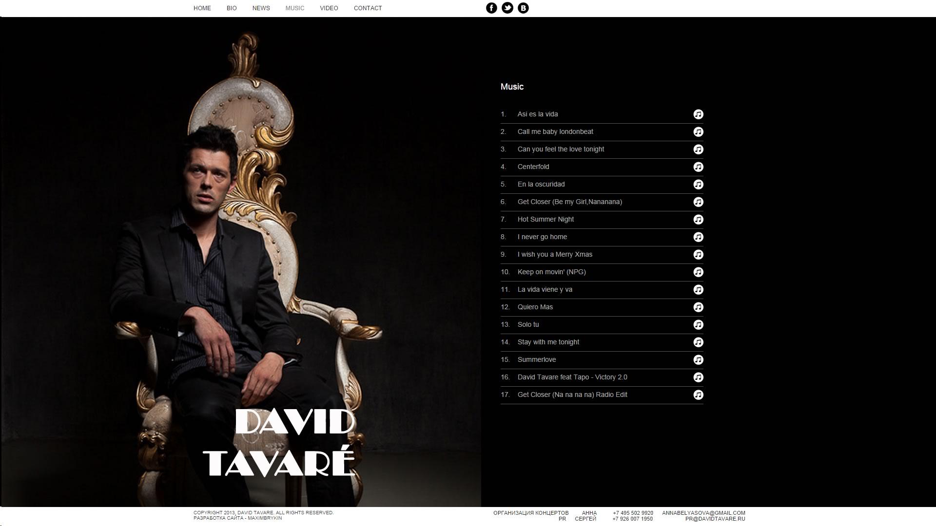 Создание сайта davidtavare.ru (4)