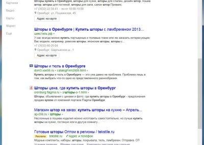 Продвижение-сайта-shtory56.ru-(1)