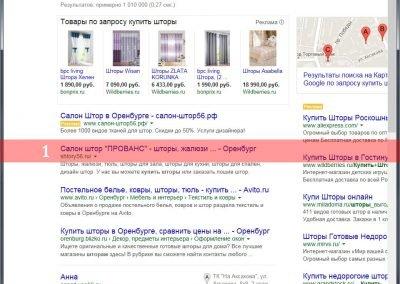 Продвижение-сайта-shtory56.ru-(2)
