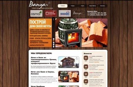 Banya56