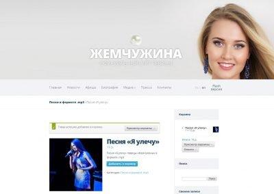 Создание сайта singerpearl.ru (16)