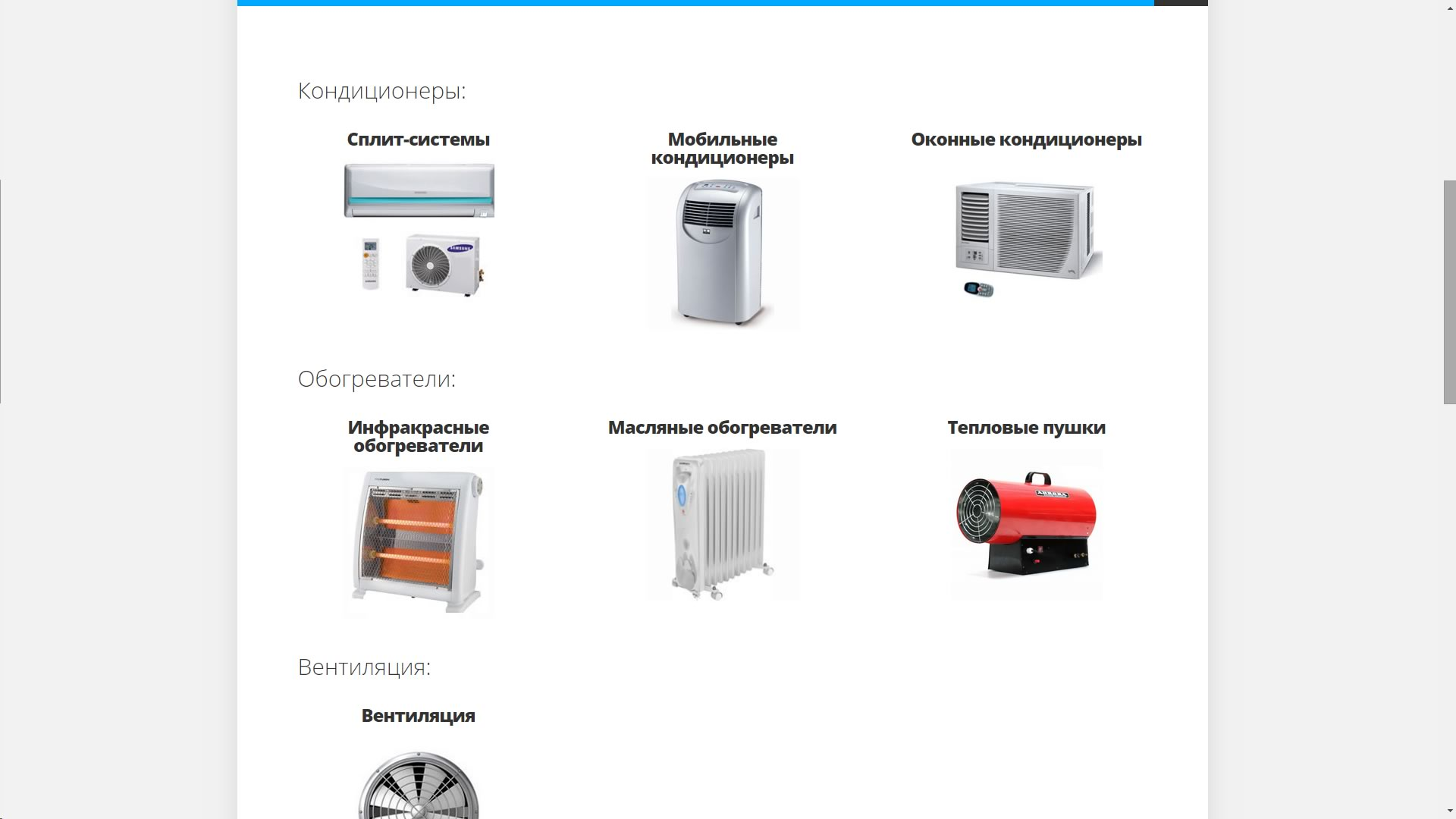 Создание сайта vspk-s.ru (2)