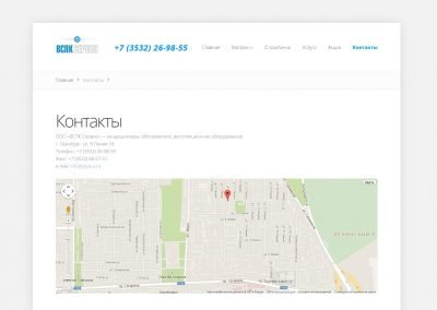 Создание сайта vspk-s.ru (10)