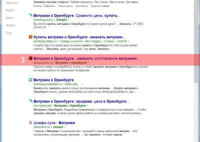 Продвижение-сайта-oknavavilon.ru-(4)