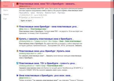 Продвижение-сайта-oknavavilon.ru-(5)