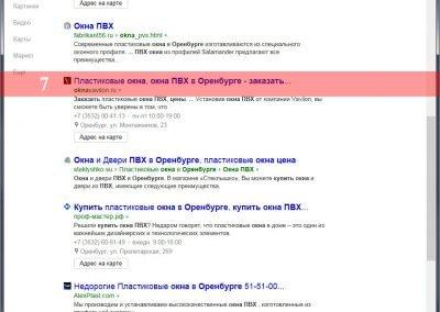 Продвижение-сайта-oknavavilon.ru-(6)