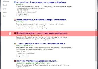 Продвижение-сайта-oknavavilon.ru-(7)