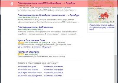 Продвижение-сайта-oknavavilon.ru-(8)