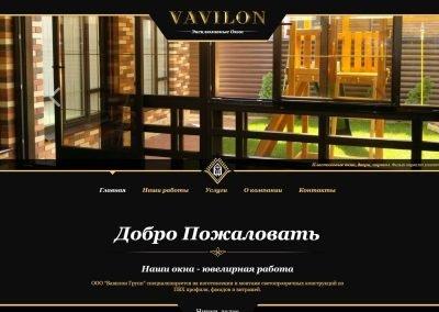 Создание сайта oknavavilon.ru (1)