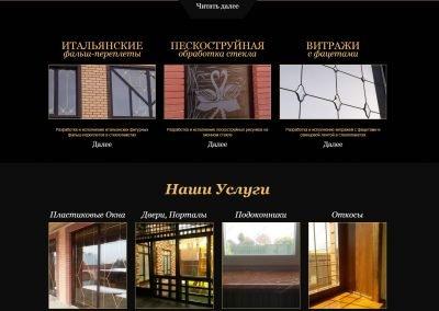 Создание сайта oknavavilon.ru (2)