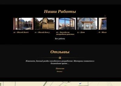 Создание сайта oknavavilon.ru (3)