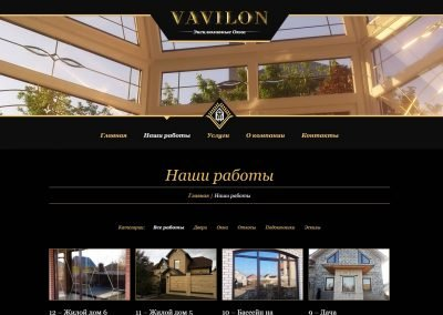 Создание сайта oknavavilon.ru (5)