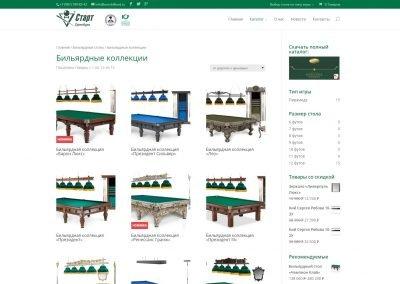 Создание сайта orenbilliard.ru (2)