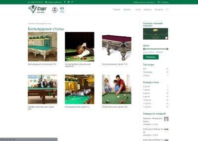 Создание сайта orenbilliard.ru (5)