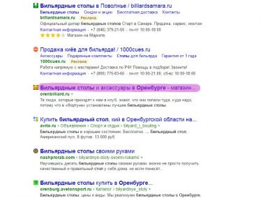 Продвижение сайта orenbilliard.ru (5)