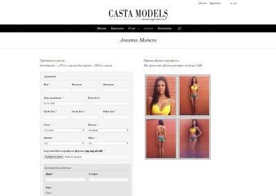 Создание сайта castamodels.com (12)