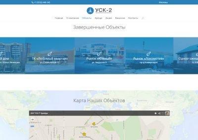 Создание сайта usk2.ru (14)