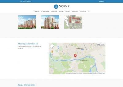 Создание сайта usk2.ru (7)
