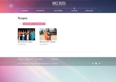 Создание сайта MissVolga.com (9)