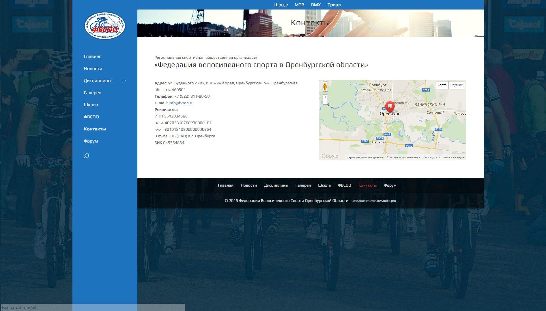 Создание сайта fvsoo.ru(11)
