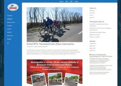 Создание сайта fvsoo.ru(12)