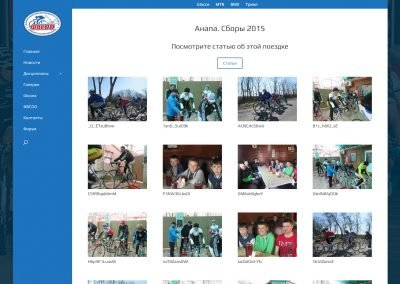 Создание сайта fvsoo.ru(9)