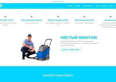 Создание-сайта-Скай-Лайн.рф-2