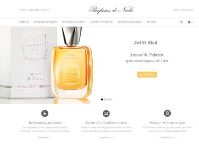Parfums de Niche