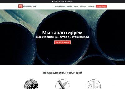 Создание-сайта-Винтовых-Свай-VintovyeSvai.com(1)