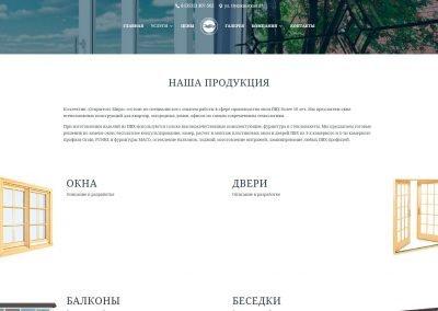 Создание сайта пластиковых окон openwd.ru (11)