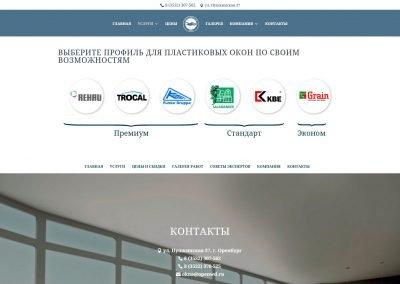 Создание сайта пластиковых окон openwd.ru (13)