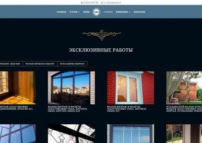 Создание сайта пластиковых окон openwd.ru (16)