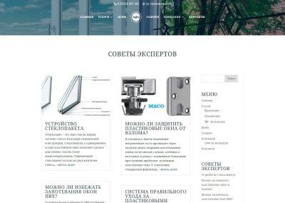 Создание сайта пластиковых окон openwd.ru (18)