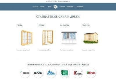 Создание сайта пластиковых окон openwd.ru (3)