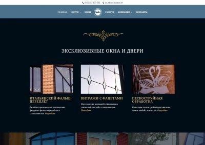 Создание сайта пластиковых окон openwd.ru (4)