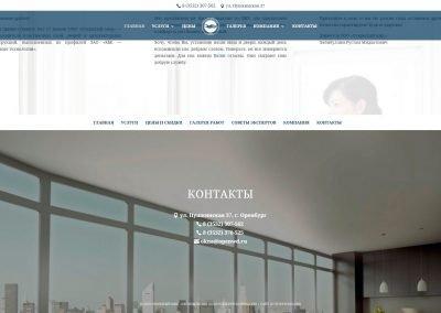 Создание сайта пластиковых окон openwd.ru (8)