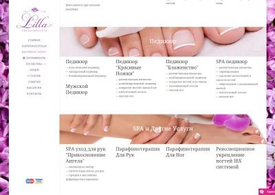 создание-сайта-салона-красоты-LILLA-10