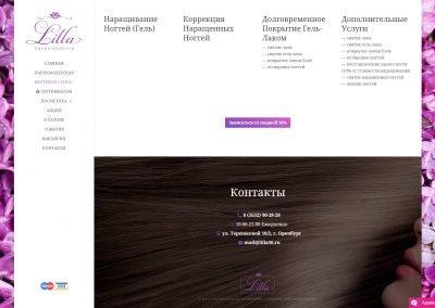 создание-сайта-салона-красоты-LILLA-11