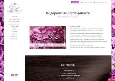 создание-сайта-салона-красоты-LILLA-12