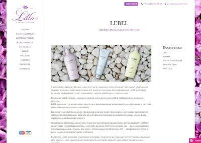 создание-сайта-салона-красоты-LILLA-15