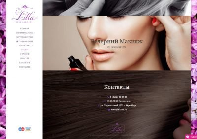 создание-сайта-салона-красоты-LILLA-19