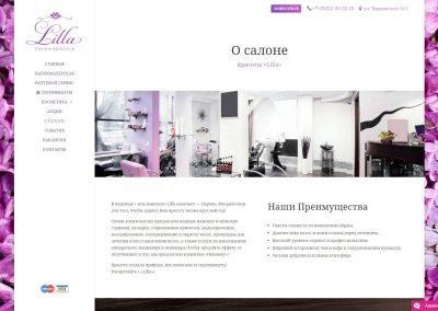 создание-сайта-салона-красоты-LILLA-20