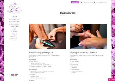 создание-сайта-салона-красоты-LILLA-21