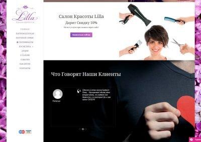 создание-сайта-салона-красоты-LILLA-4