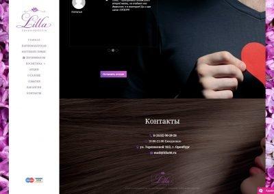 создание-сайта-салона-красоты-LILLA-5