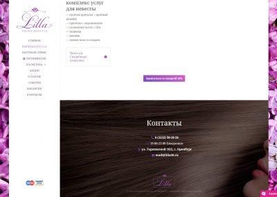 создание-сайта-салона-красоты-LILLA-8